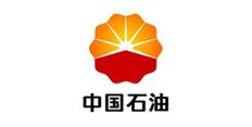中托力合合作客户-中国石油