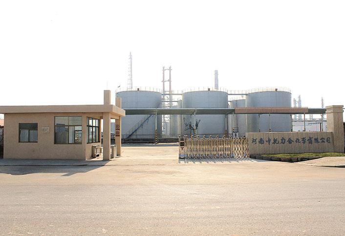 中托力合与中石化洛阳技术研发中心签订隔板精馏项目合作合同