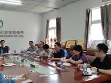清华洛阳基地专家团队到公司座谈交流